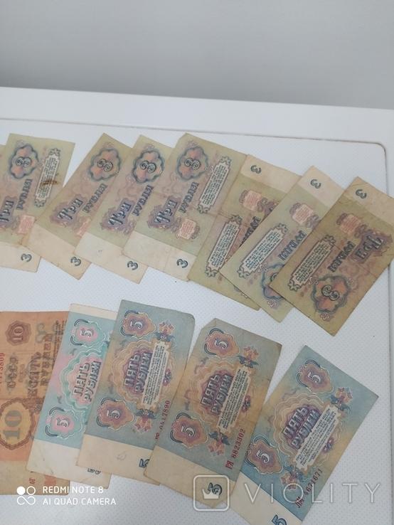 Рубли разные 200,10,5,3, фото №7
