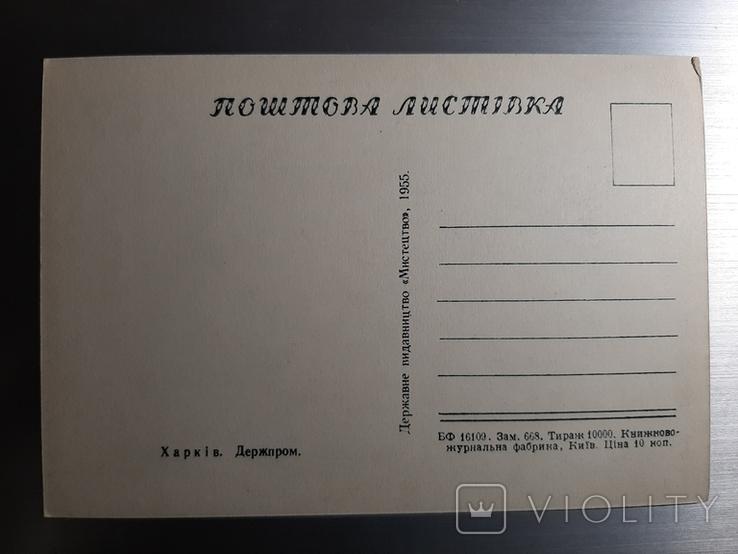 1955г. Харьков. Держпром, фото №3