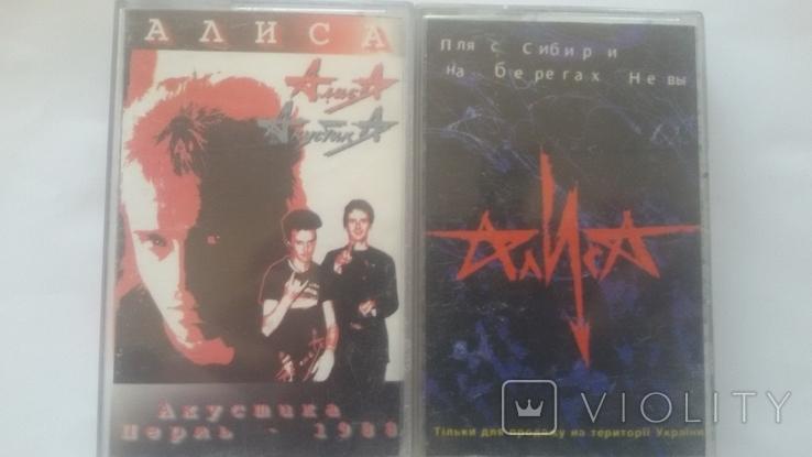 """Аудиокассеты """"АЛИСА """" 2 шт., фото №2"""