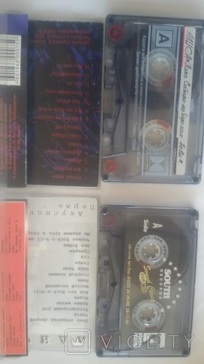 """Аудиокассеты """"АЛИСА """" 2 шт., фото №3"""
