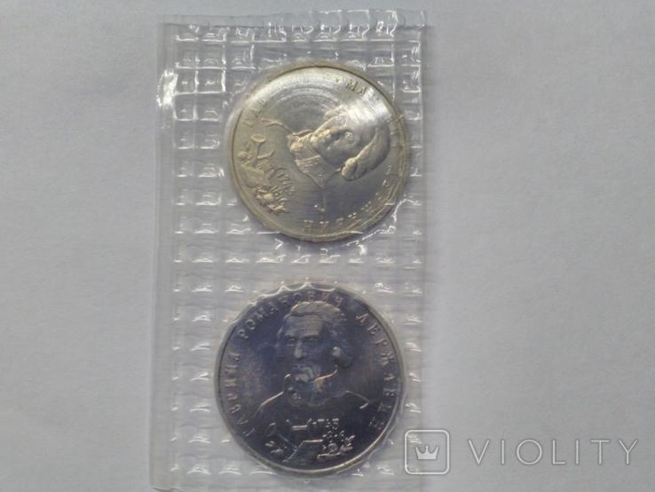 "1 рубль 1993г.""Г.Р.Державин"" (2шт.)анциркулейтед,в банковской запайке., фото №6"