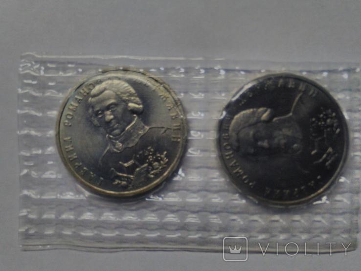 "1 рубль 1993г.""Г.Р.Державин"" (2шт.)анциркулейтед,в банковской запайке., фото №2"