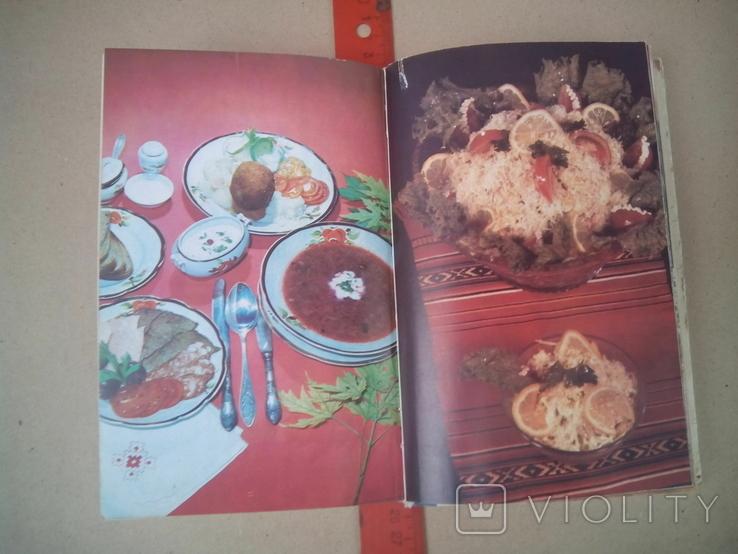 Сучасна українська кухня, фото №3