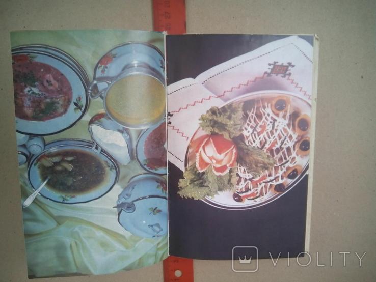 Сучасна українська кухня, фото №4