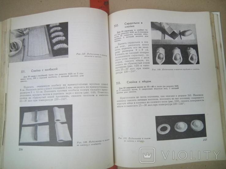 Домашнее приготовление тортов пирожных печенья пряников пирогов, фото №5