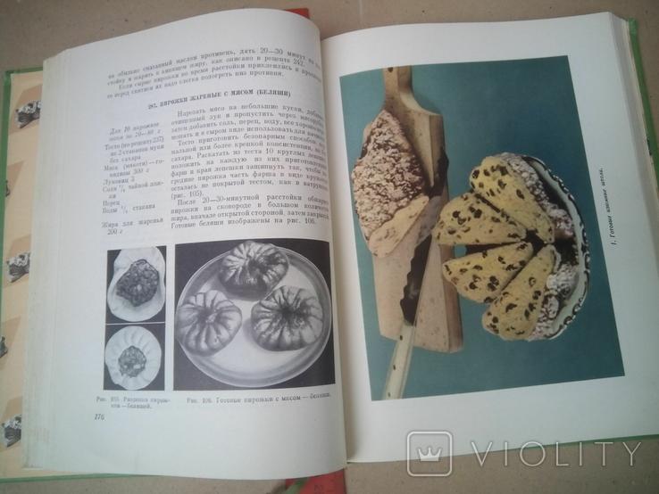 Домашнее приготовление тортов пирожных печенья пряников пирогов, фото №4