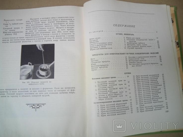 Домашнее приготовление тортов пирожных печенья пряников пирогов, фото №6