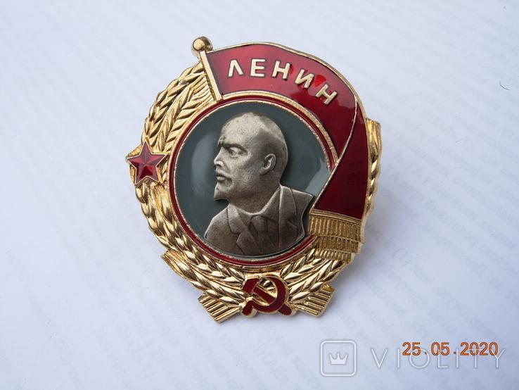 Орден Ленина.копия, фото №3