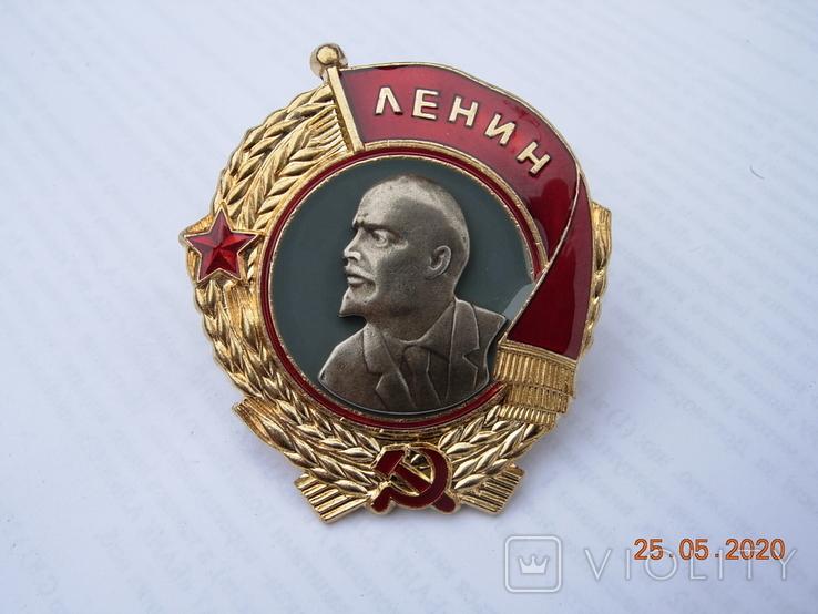 Орден Ленина.копия, фото №2