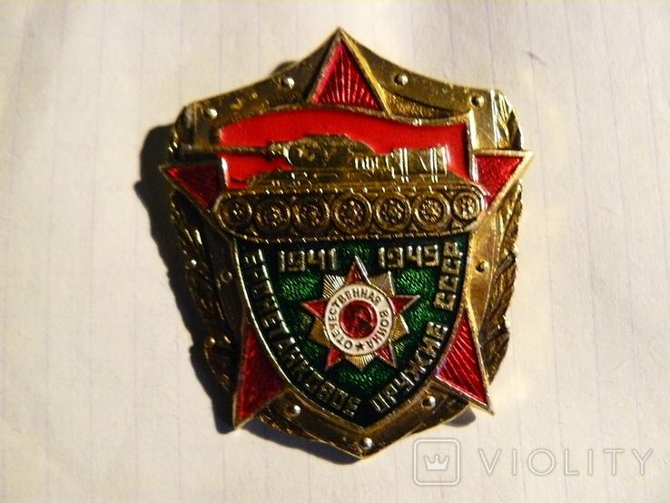 Бронетанковое оружие СССР (1941-1945), фото №4