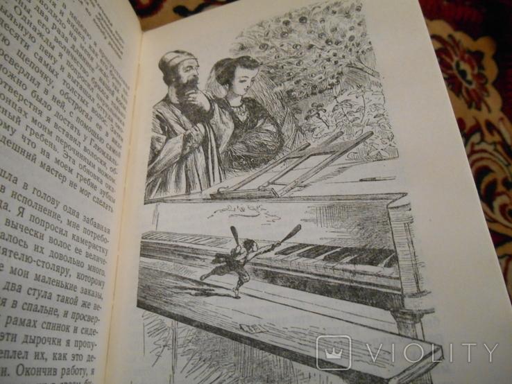 Джонотан Свифт Путешествия Лемюэля Гулливера, фото №5