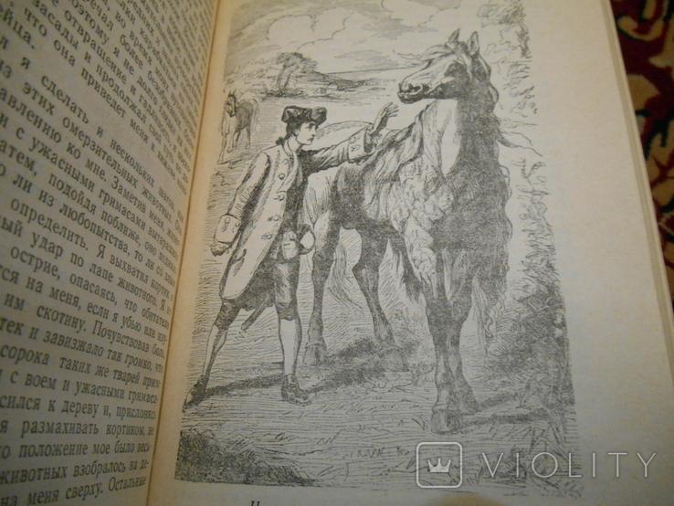Джонотан Свифт Путешествия Лемюэля Гулливера, фото №7