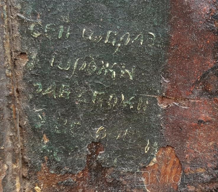 Ікона Божої матері Почаївська. Українське бароко. Підписна., фото №8