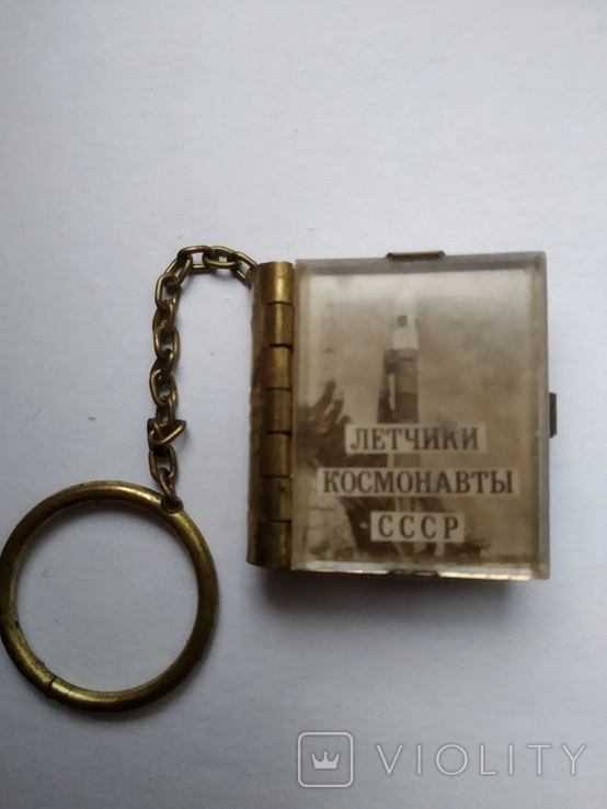 Лётчики космонавты СССР, фото №2