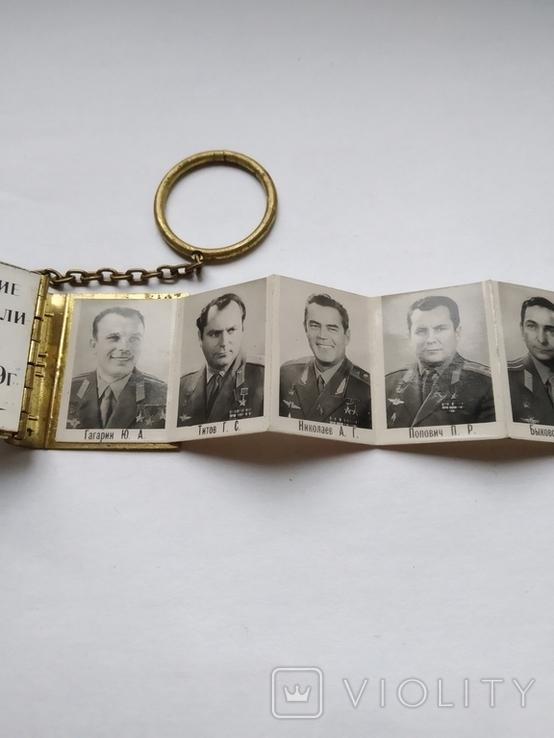 Лётчики космонавты СССР, фото №6