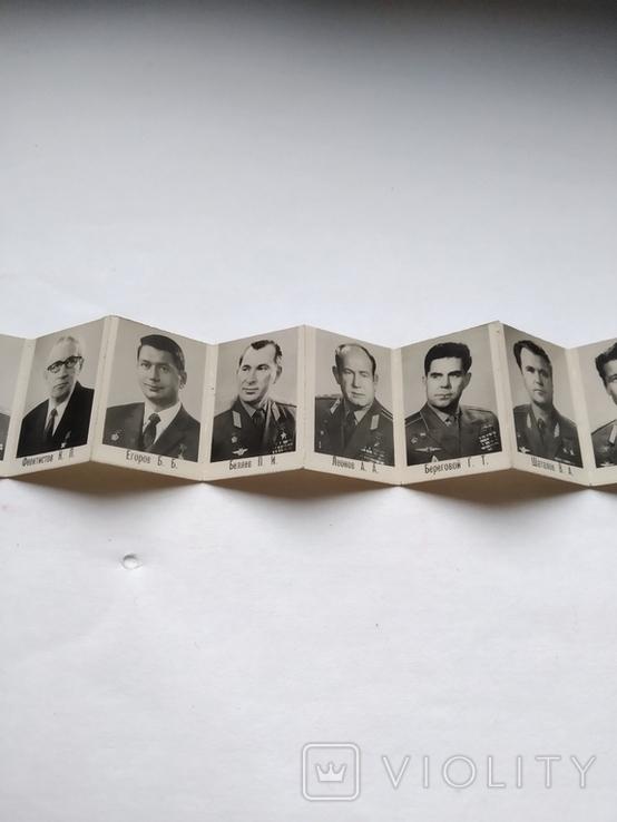 Лётчики космонавты СССР, фото №8