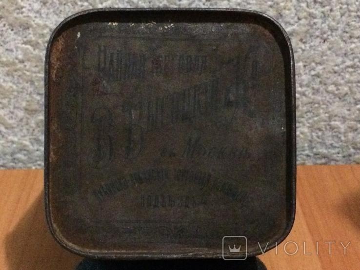 Москва. Коробка до 1917 г, фото №10