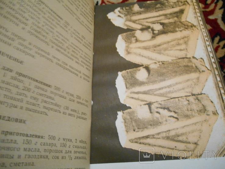 500 видов домашнего печенья 1961г, фото №5