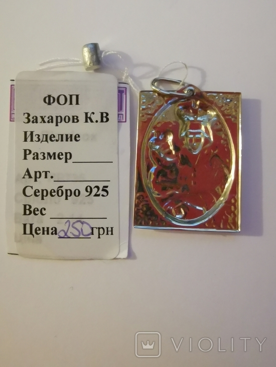 Срібний підвісок-іконка (5), фото №4