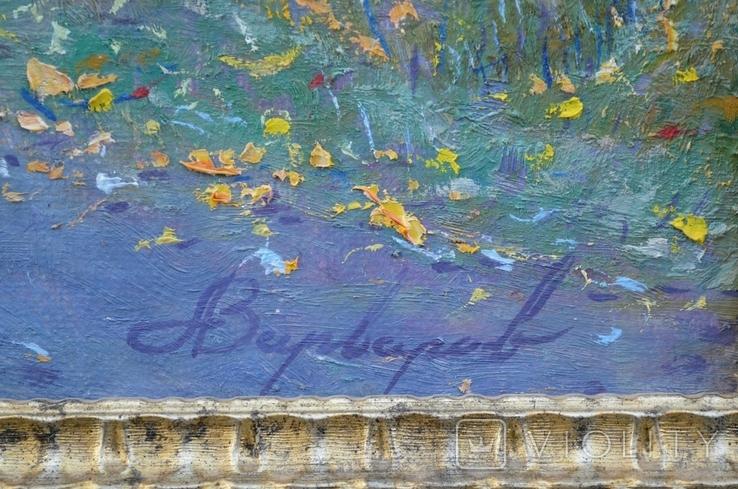 """Картина """"Берёзки"""" 1989 г. Художник Варваров А. В., фото №3"""