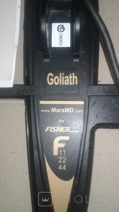 Катушка Mars Goliath  для Fisher F11/F22/F44, фото №5