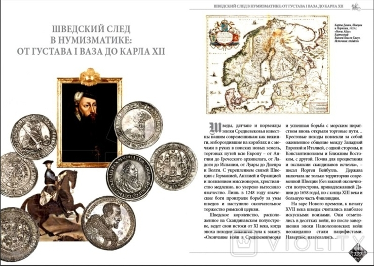Монета Талер, фото №4