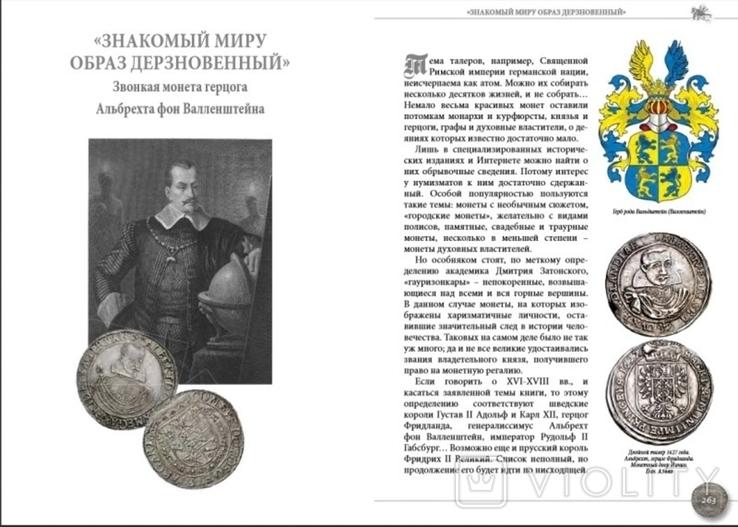 Монета Талер, фото №5