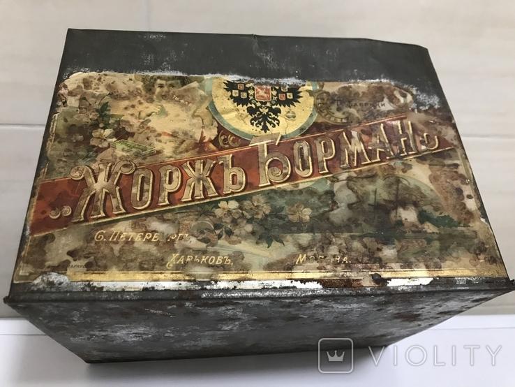 Большая коробка Жорж Борман до 1917года, фото №2