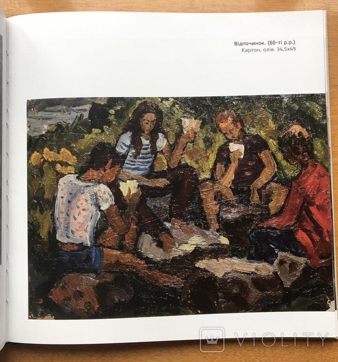 Антон Шепа 48Х32 картон, масло + книга про автора и его работы, фото №7
