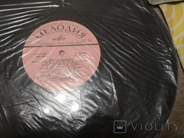 Пластинки разных размеров 7 шт., советская эстрада, фото №3