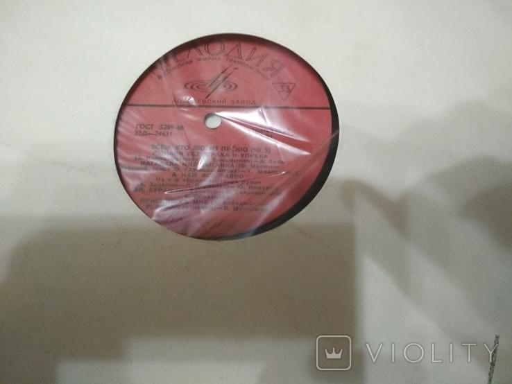 Пластинки разных размеров 7 шт., советская эстрада, фото №8