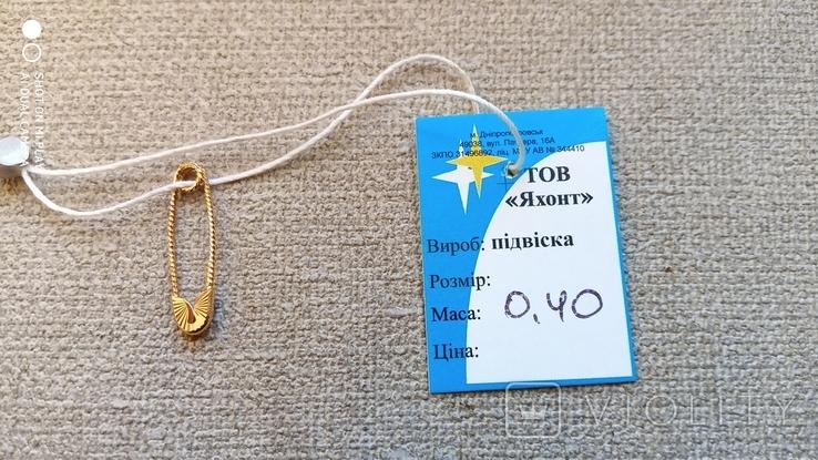 Булавка   золото 585., фото №2