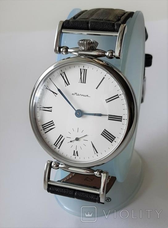 Часы Молния марьяж, фото №5