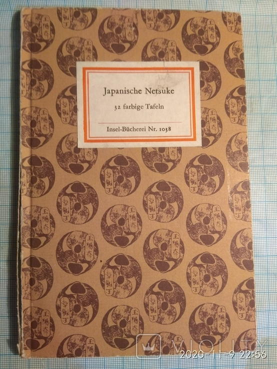 Японские нэцкэ...36 иллюстраций, фото №3
