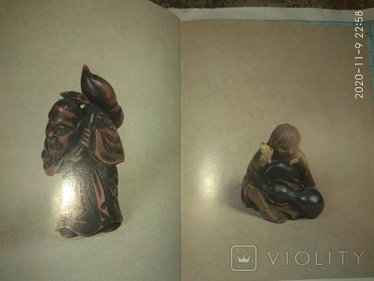 Японские нэцкэ...36 иллюстраций, фото №6