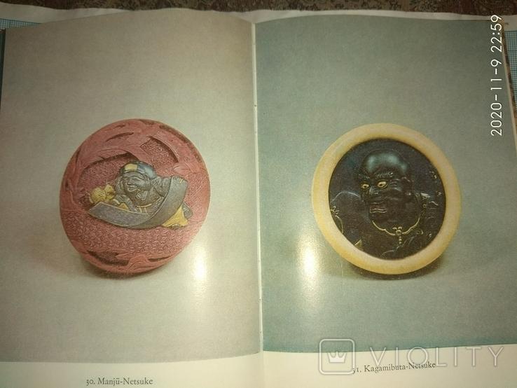 Японские нэцкэ...36 иллюстраций, фото №7