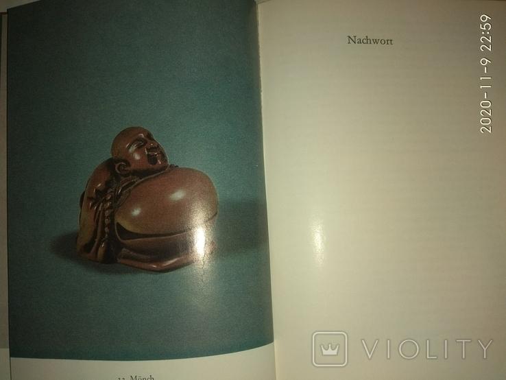 Японские нэцкэ...36 иллюстраций, фото №8