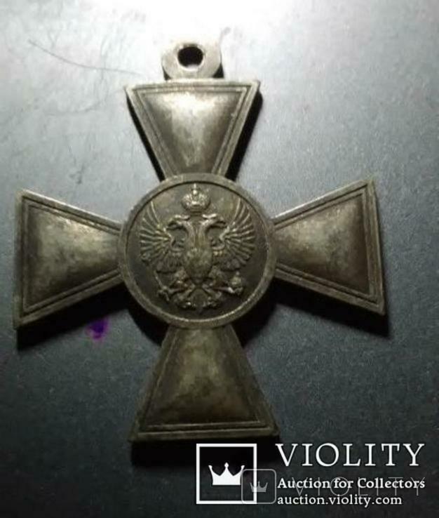 Георгиевский крест 3 степени №2065 копия, фото №3