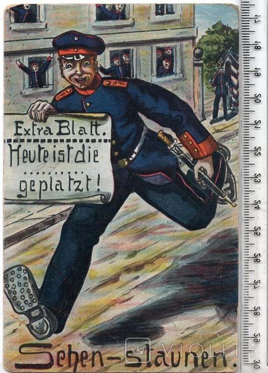 Военные. Агитационная открытка.(3), фото №2