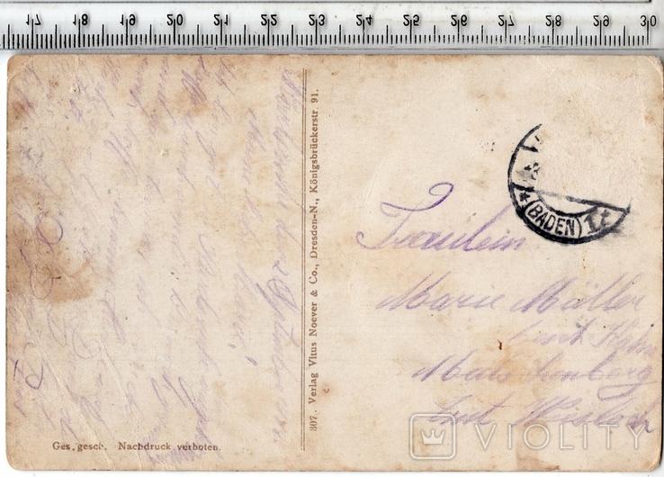 Военные. Агитационная открытка.(3), фото №3