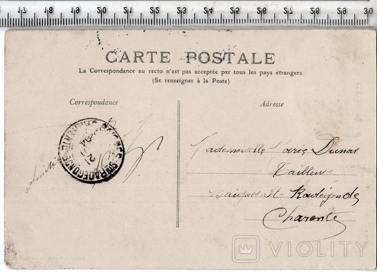 Военные. Открытка. 1904 год.(3), фото №3