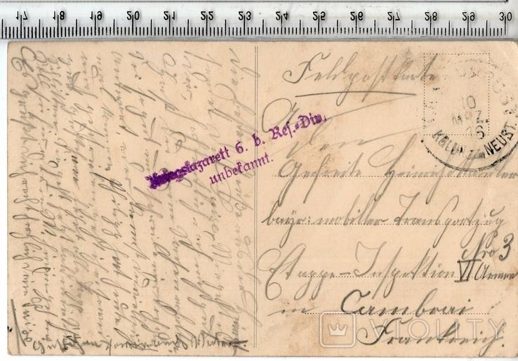Первая мировая. Агитационная открытка. 1916 год.(3), фото №3