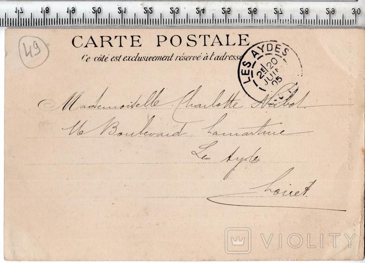 Военные. Открытка. 1905 год.(3), фото №3