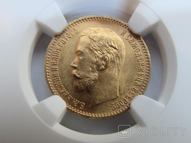 5 рублей 1902 г. (MS65), фото №8