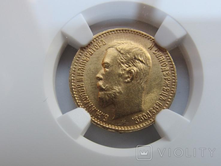 5 рублей 1904 г. (MS65) NGC, фото №8