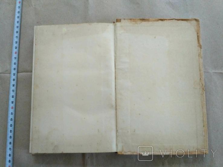 Кулинарные рецепты из книги о вкусной и здоровой пище 1957, фото №5