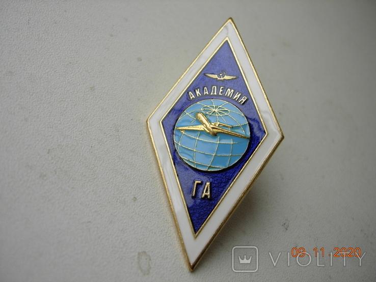 Знак нагрудный Гражданская авиция., фото №2