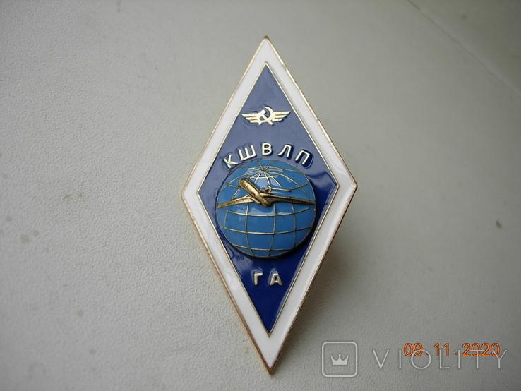 Знак нагрудный Гражданская авиция.копия, фото №2