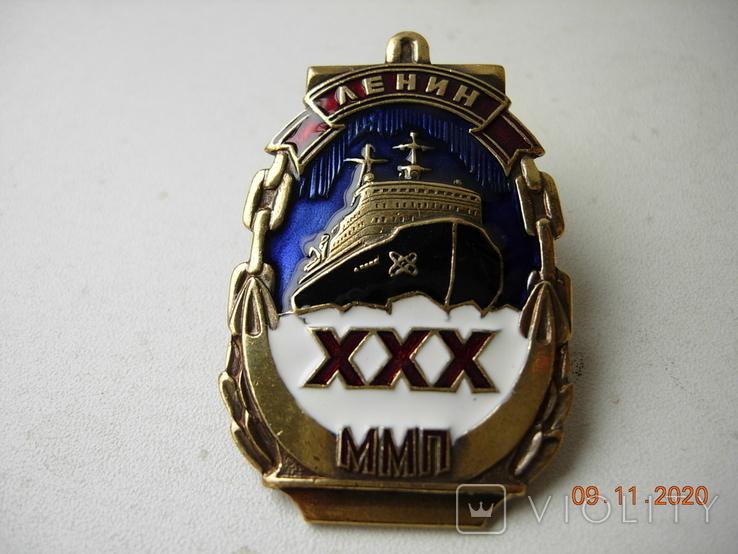 Знак нагрудный Ледокол Ленин .копия.., фото №3