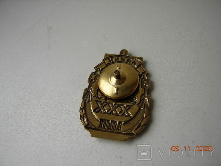 Знак нагрудный Ледокол Ленин .копия.., фото №4